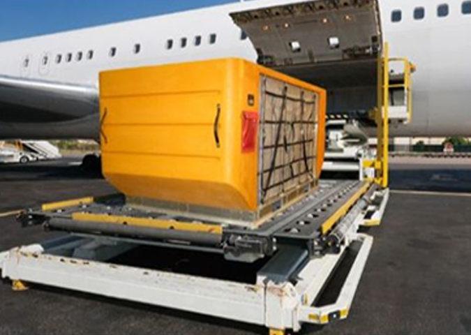 cargo uld1